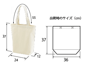 BDB01-Benidub-Tote-Bag-Size
